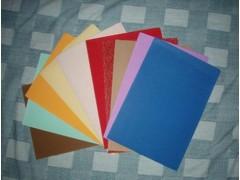彩色坑紙,彩色瓦楞紙