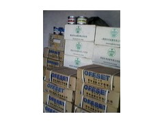 回收废旧化工助剂 树脂 溶剂