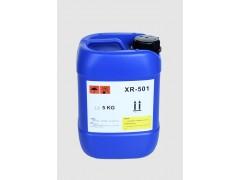 提高羧基丁苯膠持粘性 耐水性 耐溫性 附著力促進劑