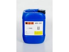 提高無碳復寫紙耐水性附著力涂布抗水劑增強劑