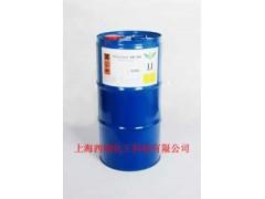 多官能氮丙啶交聯劑-上海西潤化工有限公司