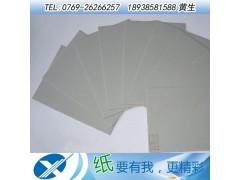 广东灰板纸生产厂家、500g灰板纸供应、1.2mm双灰纸