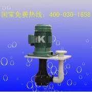 不锈钢液下泵—高温液下泵—日益电机【泵浦制造专家】