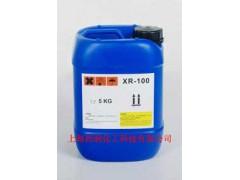 提高丙烯酸聚氨酯汽車內飾革 耐污性 干濕擦 色牢度交聯劑