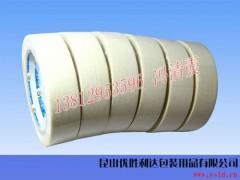 昆山、太倉、蘇州、吳江美紋紙膠帶生產商