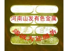 供应铅基巴氏合金16-16-2
