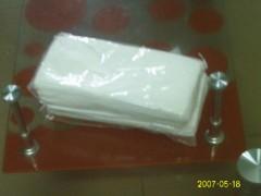 深圳抽纸巾厂家富新隆批发定做设低声一叹计各种抽纸巾