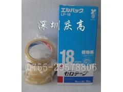 nichiban LP-18附著力測試膠帶