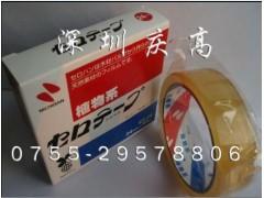 nichiban CT-24(米其邦)胶带