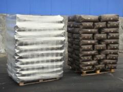 果袋纸、农用套袋纸用碳黑高性能碳黑复瑞色素碳黑