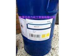 BYK-371流平剂