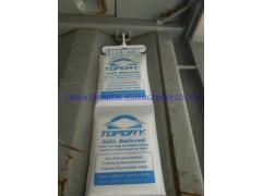 复印用纸集装箱防潮剂 集装箱防霉剂