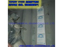 供应干燥剂 干燥剂企业