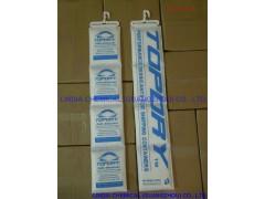 大面积防潮剂 纸张仓储强力干燥剂