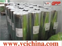 VCI防锈纸|气相防锈纸|VCI PAPER