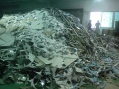 东莞废纸箱压缩打包机