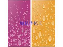 乳液成膜纸箱表面防水剂XH-3010  纸张表面防水剂