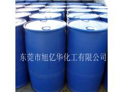 东莞市 纸张防水剂 纸板防水剂 纸管防水剂 纸制品防水剂 