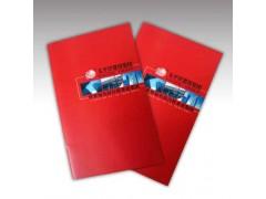 企业画册印刷和期刊杂志印刷的区别