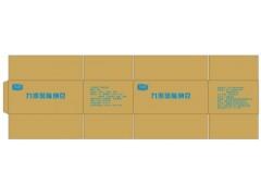 出售安徽合肥紙箱包裝箱