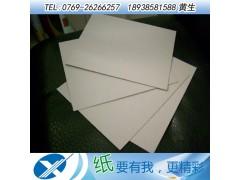 2.5mm灰板紙、灰板紙厚度、單面灰板紙廠家硬紙板