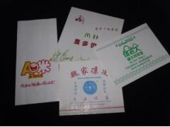 西峰肉夾饃袋餐巾紙筷套牙簽消毒毛巾廣告打火機火柴塑料袋