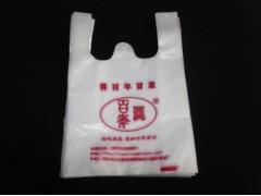 西安塑料袋塑料打包袋手提袋超市購物袋批發定制定做訂做