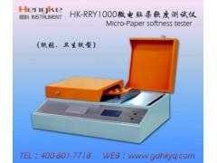 电脑测控柔软度测定仪,卫生纸柔软度仪,江苏昆山恒科优质品牌