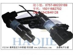 设备专业配置液压传感器