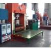 液压机模具导热油加热器/GMT热压成型模具油加热器