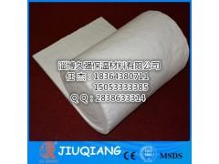 1260标准型陶瓷纤维毯