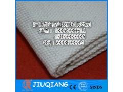 1260标准型陶瓷纤维布