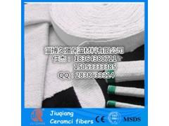 1260标准型陶瓷纤维带