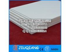 1260标准型陶瓷纤维板