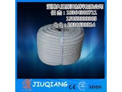 1260标准型陶瓷纤维绳
