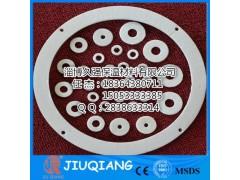 1260标准型陶瓷纤维垫片