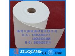 供应优质陶瓷纤维纸