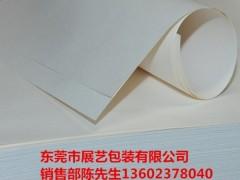 無硫紙_工業用紙信息電話