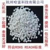 复合回料PP阻燃剂HF-V-FR8060哈富阻燃剂