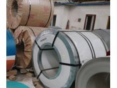 生产流浆箱专用不锈钢板