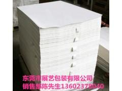 TFT-LCD液晶玻璃基板間隔紙廠家信息