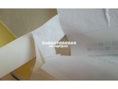 分层双面胶带 分层棉纸双面胶带