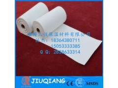 陶瓷纤维纸/陶瓷纤维纸厂家