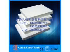 陶瓷纤维板/陶瓷纤维板厂家