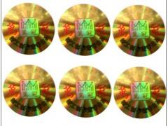 激光鐳射防偽印刷,廣州廠家供應數碼防偽標簽