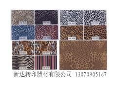 豹纹热转印,豹纹转印纸,豹纹气染纸