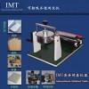 纸箱吸收性检测仪,可勃吸收性检测仪,【IMT】安徽厂家直销