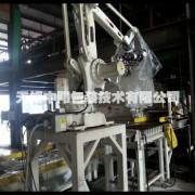 LCS粉体包装设备/全自动包装码垛生产线//无锡中阳包装