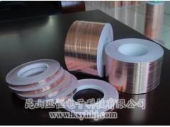 單導銅箔膠帶 呼和浩特高溫膠帶