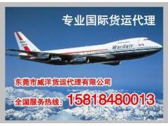 专业提供敏感货寄到韩国的国际快递物流专线